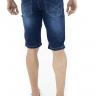 1522016  Bermuda Jeans Masculina (Costas)