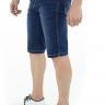 1522016  Bermuda Jeans Masculina (Lateral1)