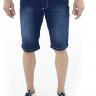 1522016  Bermuda Jeans Masculina (Frente)