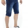 1522016  Bermuda Jeans Masculina (Lateral2)