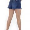 612106 Shorts Jeans Godê (Costas 2)