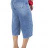 312102 Pantacourt Jeans com Ajuste na Cintura (Lateral 2)
