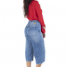 312102 Pantacourt Jeans com Ajuste na Cintura (Lateral 1)