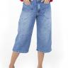 312102 Pantacourt Jeans com Ajuste na Cintura (Frente 2)